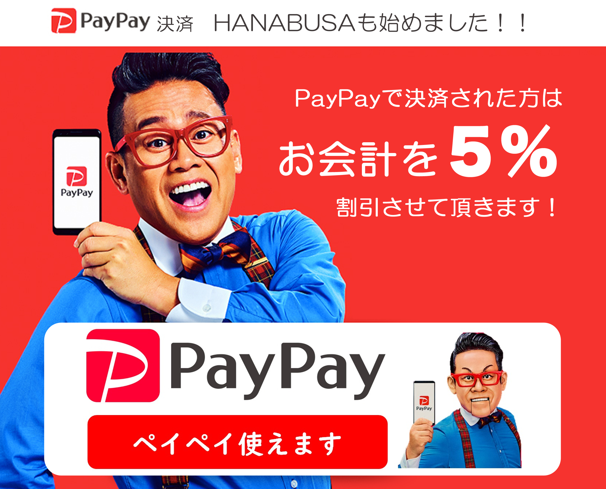 20196paypay