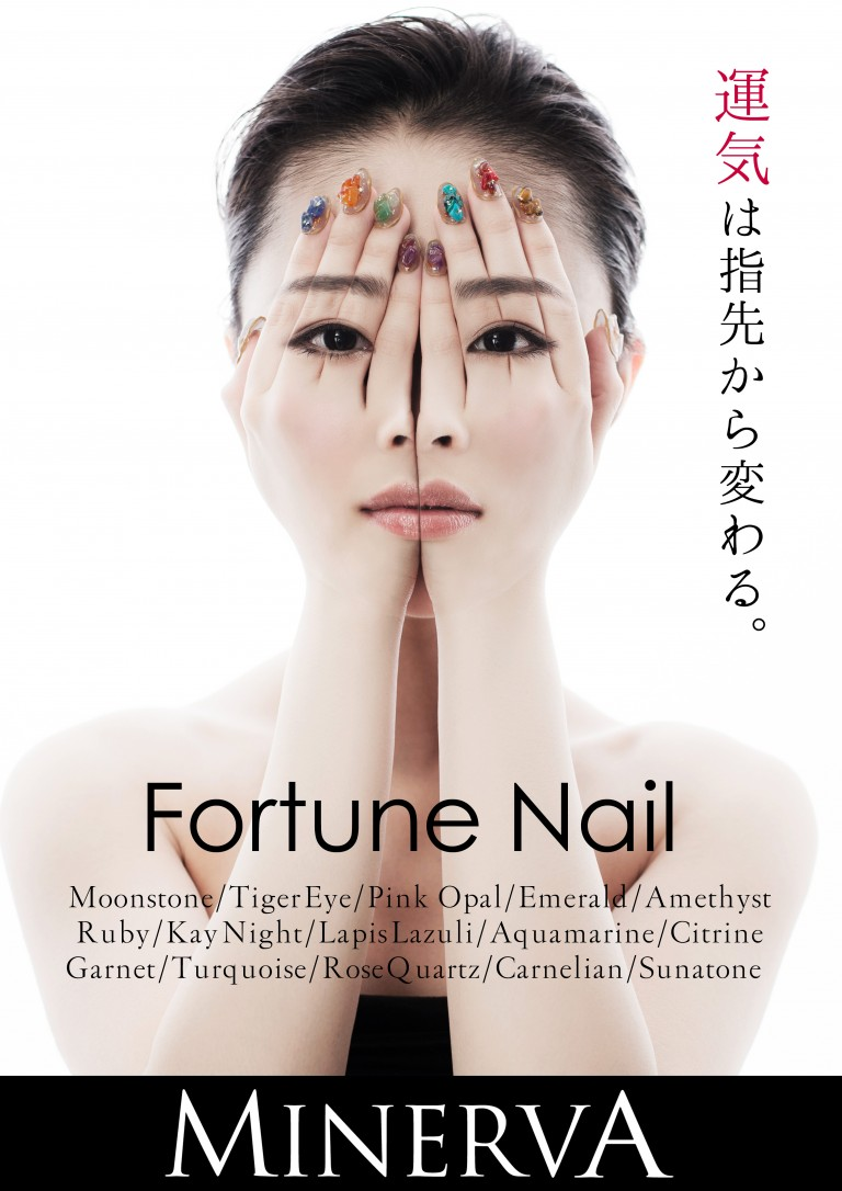 Fortune Nail