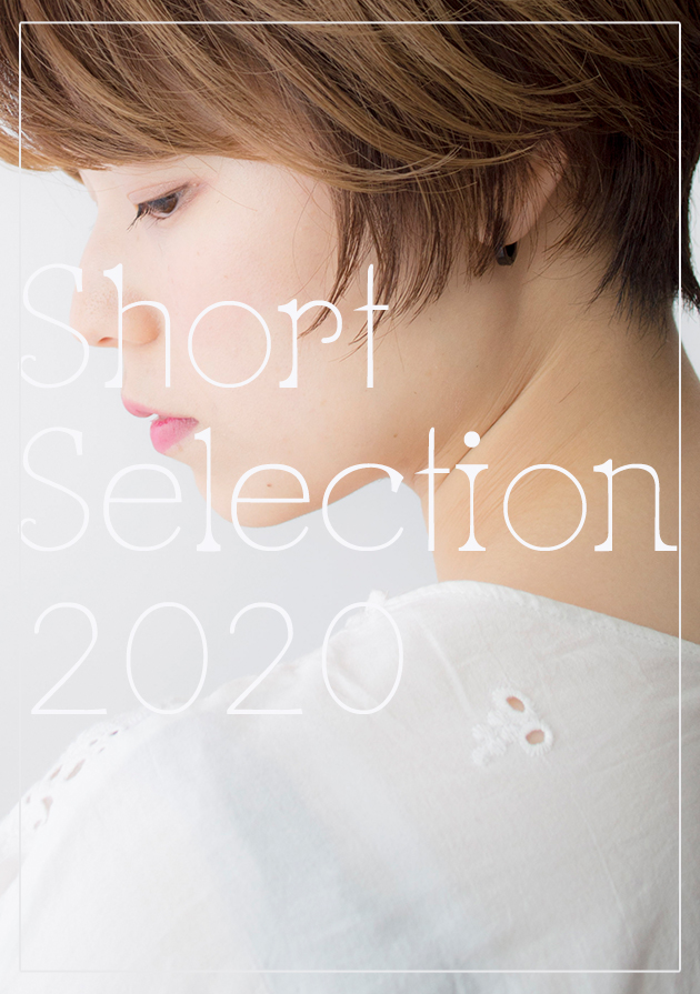 Short Selection 2020